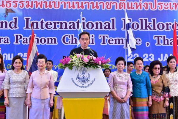 นครปฐมจัดงานเทศกาลศิลปวัฒนธรรมพื้นบ้านนานาชาติแห่งประเทศไทย