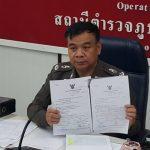 ผู้การตำรวจนครปฐม ตั้งวงแถลงกรณีผู้ต้องหาฉ้อโกง ปชช. 60 ล้าน