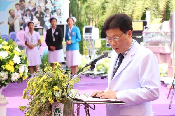 โรงพยาบาลนครปฐม จัดพิธีเปิดอาคารหลังใหม่ อาคารหลวงพ่อพระร่วงโรจนฤทธิ์