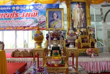 แถลงข่าวการจัดการแข่งขันเรือยาวประเพณีชิงถ้วยพระราชทานสมเด็จพระเทพรัตนราชสุดาฯสยามบรมราชกุมารรี