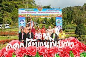 เบตง แถลงข่าวจัดงานดอกไม้บานที่เบตงต้อนรับเทศกาลวันแห่งความรัก
