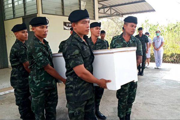กรมทหารราบที่ 29 คณะแพทย์ ญาติ ชี้แจงข้อเท็จจริงการเสียชีวิตพลทหารหลังมีข่าวถูกซ้อมจนเสียชีวิตขณะฝึก