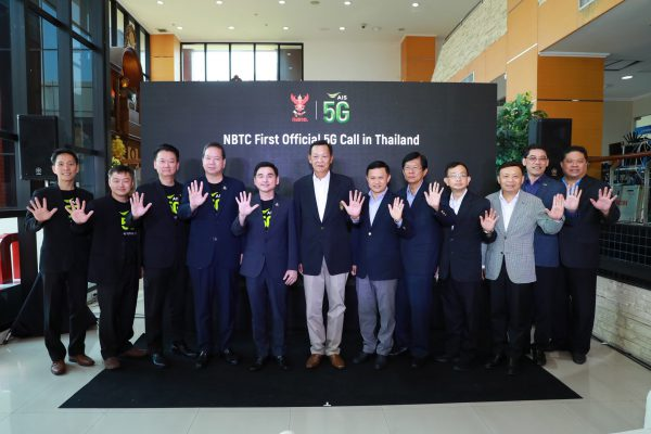 """AIS เปิดเครือข่าย 5G ทั่วประเทศ เป็นรายแรกของไทย เปิดประวัติศาสตร์หน้าใหม่ให้ประเทศ พร้อมพาคนไทยก้าวสู่ยุค 5G อย่างเต็มรูปแบบ หลังรับใบอนุญาตใช้คลื่น 2600 MHz ให้บริการ 5G ใบแรกของวงการโทรคมนาคมไทย 21 กุมภาพันธ์ 2563 : บริษัท แอดวานซ์ ไวร์เลส เน็ทเวอร์ค หรือ AWN ในกลุ่มเอไอเอส นำโดยนายสมชัย เลิศสุทธิวงค์ ประธานเจ้าหน้าที่บริหาร พร้อมคณะผู้บริหาร เข้ารับใบอนุญาตให้ใช้คลื่นความถี่เพื่อกิจการโทรคมนาคมย่าน 2600 MHz โดยมีพลเอกสุกิจ ขมะสุนทร ประธานกรรมการ กิจการกระจายเสียง กิจการโทรทัศน์ และกิจการโทรคมนาคมแห่งชาติ (กสทช.) เป็นผู้มอบ ที่สำนักงาน กสทช. อันเป็นการเปิดประวัติศาสตร์หน้าใหม่ให้กับประเทศไทย พร้อมพาคนไทยก้าวสู่ยุค 5G อย่างเต็มรูปแบบ ในฐานะผู้ให้บริการรายแรกของไทยที่ได้รับใบอนุญาต คลื่น 2600 MHz เพื่อให้บริการ 5G อย่างเป็นทางการ หลังชำระเงินค่าคลื่นความถี่งวดแรก จำนวน 2,093,027,000 บาท (รวมภาษีมูลค่าเพิ่ม) ไปแล้ว เมื่อช่วงเช้าที่ผ่านมา - ปฐมบทใหม่วงการโทรคมนาคม """"AIS เปิดเครือข่าย 5G ทั่วประเทศ เป็นรายแรกของไทย"""" พร้อมกันนี้ ในเวลา 14.00 น. วันเดียวกัน เอไอเอสสร้างปรากฏการณ์ เปิดเครือข่าย 5G ทั่วประเทศ เป็นรายแรกของไทยอย่างเป็นทางการ (Official 1st 5G Network in Thailand) พร้อมแสดงขีดความสามารถเครือข่าย AIS 5G ทั่วประเทศ โดยโชว์ สปีดเทส, สตรีมมิ่งวิดีโอ 4K และ วิดีโอคอล จากหัวเมืองใหญ่ ทั้ง 5 ภาคทั่วไทย ได้แก่ ภาคเหนือ ณ ประตูท่าแพ จ.เชียงใหม่, ภาคใต้ ณ อนุสาวรีย์ท้าวเทพกระษัตรี ท้าวศรีสุนทร จ.ภูเก็ต, ภาคอีสาน ณ ลานย่าโม จ.นครราชสีมา, ภาคตะวันออก ณ แหลมบาลีฮาย พัทยา จ.ชลบุรี และภาคกลาง ณ พระปฐมเจดีย์ จ.นครปฐม ตอกย้ำถึงศักยภาพของเอไอเอส ในฐานะผู้นำเครือข่ายดิจิทัล อันดับ 1 ที่พร้อมนำ 5G พลิกโฉมการยกระดับประเทศไทยไปอีกขั้น เพื่อประโยชน์สูงสุดในการผลักดันภาคอุตสาหกรรมด้วยเทคโนโลยี 5G และเสริมคุณภาพการให้บริการในภาพรวมจาก 4G ปัจจุบันของเอไอเอส รวมทั้ง ยังมีความพร้อมให้บริการ 5G โรมมิ่งในต่างประเทศ เป็นรายแรก อาทิ ประเทศสวิสเซอร์แลนด์ ในเร็วๆ นี้ด้วย วันนี้ เอไอเอสเร่งเดินหน้าพัฒนาเครือข่าย 5G ทั่วประเทศแล้ว เพื่อมอบบริการที่ดีที่สุดให้กับคนไทย และจะเปิดให้บริการในอนาคตอันใกล้นี้ โดยวางแผนงบลงทุนเบื้องต้น จำนวน 10,000 - 15,000 ล้านบาท ในช่วง 12 เดือนข้างหน้า แสดงถึงความมุ"""