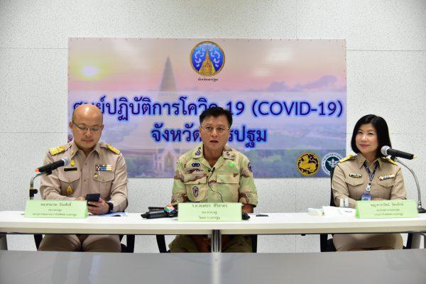 จังหวัดนครปฐม ชี้แจงสถานการณ์ Covid-19 พบผู้ป่วยยืนยันรับการรักษา 5 ราย และมีผู้เข้าข่ายเฝ้าระวังอยู่ระหว่างรอผล 4 ราย