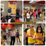 การท่องเที่ยวแห่งประเทศไทย สำนักงานกรุงเทพมหานคร เดินทางเข้าร่วมกิจกรรมท่องเที่ยวเชิงศิลปะวัฒนธรรม