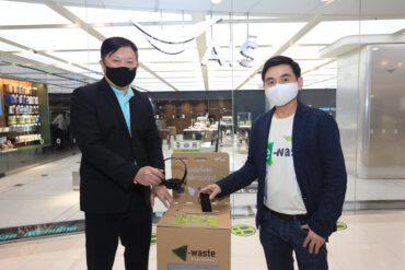 """เอไอเอส ร่วมกับ กลุ่มเซ็นทรัล เปิดแคมเปญ """"คนไทยไร้ E-Waste"""" ขยายจุดรับทิ้ง E-Waste ที่ศูนย์การค้า 34 แห่งและอาคารสำนักงาน พร้อมชวนคนไทย คัด แยก ทิ้ง ขยะอิเล็กทรอนิกส์ให้ถูกที่"""