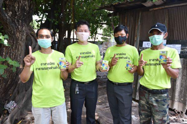 เอไอเอส ผนึกสภากาชาดไทย ส่งต่อความห่วงใย มอบซิมและประกันภัย หนุนการทำงาน อสต. อาสาสมัครสาธารณสุขต่างด้าว สกัดกั้นโควิด-19 รอบ 2 ในกลุ่มแรงงานข้ามชาติ