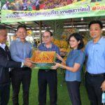 ททท.สำนักงานกรุงเทพมหานคร เข้าร่วมการเปิดสวนอินทผลัม จังหวัดนนทบุรี