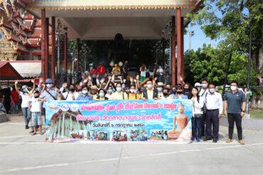 ททท.สำนักงานราชบุรี ชวนพุทธศาสนิกชนท่องเที่ยวไหว้พระ ทำบุญในวันเข้าพรรษา ภายใต้กิจกรรมท่องเที่ยวไหว้พระสุขกาย สุขใจ สไตล์ New Normal