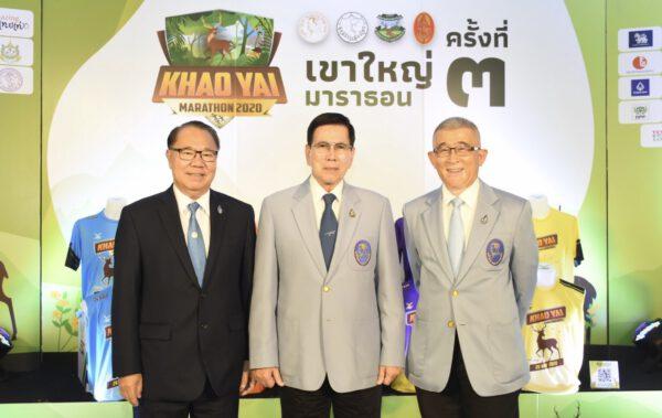 """""""เขาใหญ่มาราธอน ๒๕๖๓"""" วิ่ง...เพื่อร่วมพิทักษ์ผืนป่ามรดกโลกของประเทศไทย"""