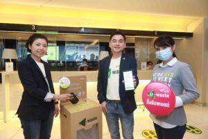 """เอไอเอส เปิดแคมเปญใหม่ """"เอไอเอส E-Waste ทิ้งรับพอยท์""""มอบสิทธิพิเศษสุดยิ่งใหญ่ขอบคุณลูกค้าที่ร่วมรักษาสิ่งแวดล้อม พร้อมเดินหน้ารณรงค์ชวน """"คนไทยไร้ E-Waste"""""""