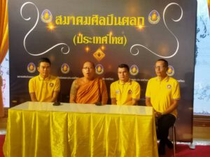 """นครปฐม สมาคมศิลปินตลก(ประเทศไทย)เตรียมจัดงานทำบุญ """"บรรพชนคนตลก"""" และพิธีไหว้ครู"""