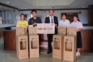 """เอไอเอส ร่วมกับ มหาวิทยาลัยมหาวิทยาลัยราชภัฎนครปฐม จัดแคมเปญ """"คนไทยไร้ E-Waste"""" มอบถังทิ้งขยะอิเล็กทรอนิกส์ พร้อมรณรงค์ให้นักศึกษา ร่วมรักษาสิ่งแวดล้อมอย่างยั่งยืน"""