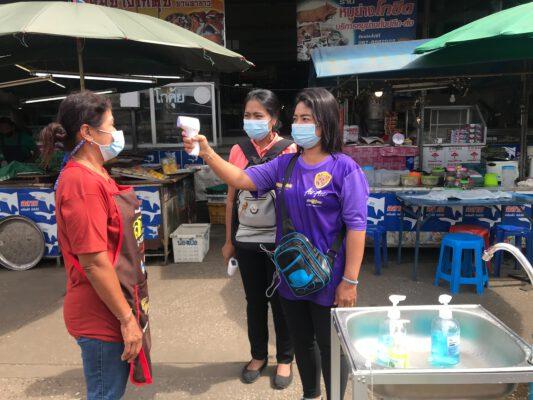 องค์การบริหารส่วนจังหวัดตรัง จัดระเบียบตลาด ลดความเสี่ยงแพร่เชื้อไวรัสโควิด-19