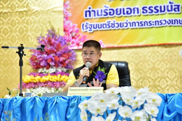 นครปฐม รมช.เกษตรฯ ลงพื้นที่รับฟังปัญหาสถานการณ์กล้วยไม้ไทย