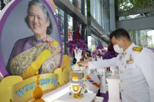 """อธิบดี พช. นำคณะ น้อมถวายพระพรชัยมงคล """"กรมสมเด็จพระเทพฯ"""" เนื่องในวันคล้ายวันพระราชสมภพ 2 เมษายน 2564 สดุดีพระเกียรติคุณ """"เจ้าฟ้านักพัฒนา"""" ของปวงชนชาวไทย"""
