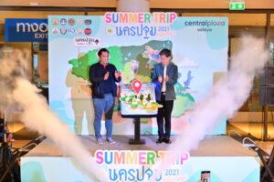 นครปฐมจัดงาน Summer Trip in Nakhon Pathom กระตุ้นเศรษฐกิจ